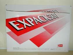 エクスパック2